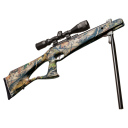 Rifle Benjamin Trail NP1 Camo Calibre 5,5 mm